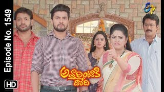 Attarintiki Daredi | 21st October 2019  | Full Episode No 1549 | ETV Telugu