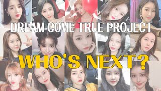 [쥬얼리성형외과] Jewelry dream come true project! Who's next?