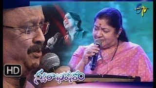 Swarabhishekam | Mahesh Babu Special | 18th November 2018 | Full Episode | ETV Telugu