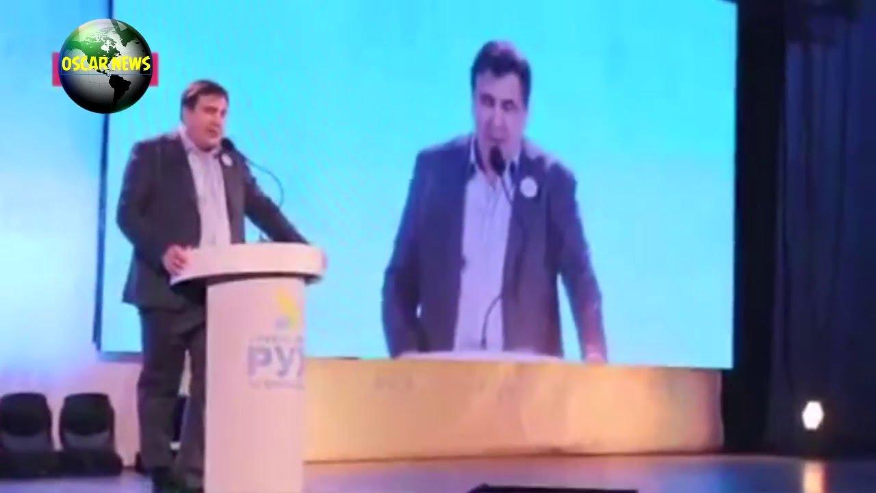 Саакашвили с заправленными в носки брюками фото