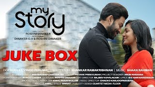 My Story Audio Jukebox | Prithviraj Sukumaran | Parvathy | Roshni Dinaker