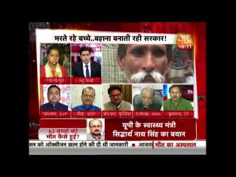Halla Bol: Who Is Responsible For The Gorakhpur Tragedy?