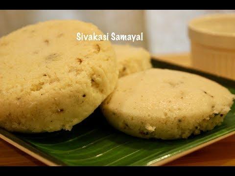 Kanchipuram idly(காஞ்சிபுரம் இட்லி)/Kanjipuram Idly / Sivakasi Samayal / Recipe - 448