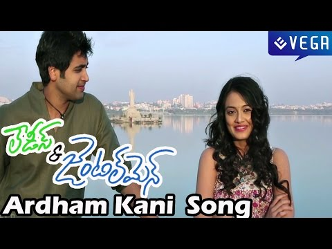 Ladies And Gentlemen Movie : Ardham Kani Promo Song : Latest Telugu Movie Song 2014