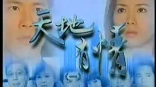 『三立經典』台灣阿誠-金色摩天輪(片頭曲)上