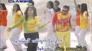 burmeseclassic com The Best Myanmar Website    Songs 26