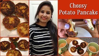 Rainy Day Snacks Routine || Preparing Delicious Snacks || Quick and Easy