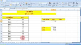 DMAX AND DMIN FUNCTION IN EXCEL HINDI