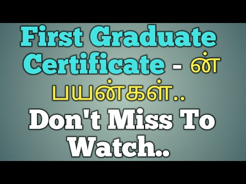 First Graduate Certificate|Uses Of first Graduate certificate|how to apply 1st graduate certificate