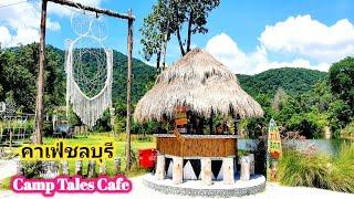 เที่ยวคาเฟ่ริมน้ำ ☕ Camp Tales Cafe ร้านอาหาร-ร้านกาแฟชลบุรี  วิวสวยหลักล้าน Youtubeshorts
