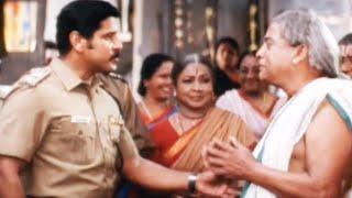 Trisha krishnan Call Saamy for theft happens at her home | Cinema Junction HD