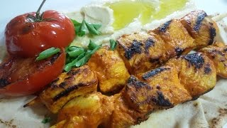 Shish Taouk - Chicken Skewers Recipe - Make It Easy Recipes