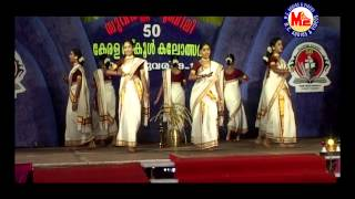 Video Thiruvathira Kali HSS 04 - Thudu Thude Nalla download MP3, 3GP, MP4, WEBM, AVI, FLV Oktober 2018