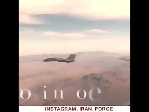 Iran Air Force F-14 / IRIAF F-14