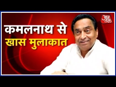 Exclusive: Congress Leader Kamalnath Singh On Party's Debacle In Four States