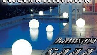 видео купить уличные фонари для дачи