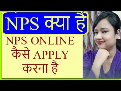 NPS (National Pension scheme)-SHOULD I INVEST BENEFITS TAX SAVING WITHDRAW, HOW TO OPEN NPS ONLINE