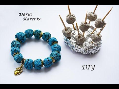 DIY Бусины из бумаги! Как натуральный камень \ Paper beads