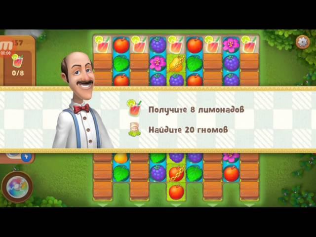 Gardenscapes Level 157 Solution Tips Strategy And Walkthrough Gogamerez