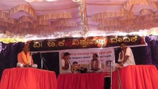 Yakshagana Kelu Bheeshmacharya Binnapava by hosamoole