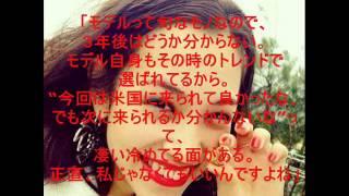 モデル、女優として人気の水原希子(24)。ヒロインに抜擢された映画...