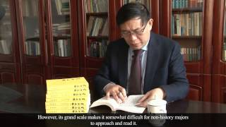 Chinese History From Warring States to the Tang Dynasty | TsinghuaX on edX | About Video
