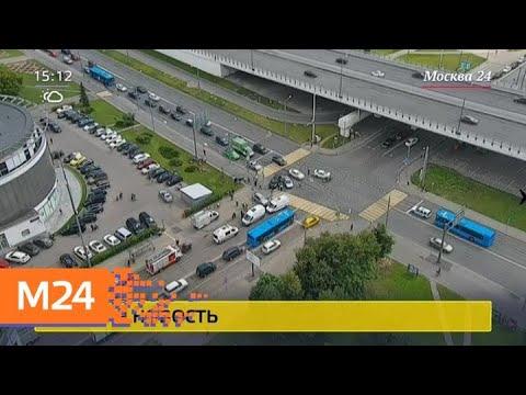 Трое взрослых и ребенок пострадали при столкновении Kia и Lexus в Москве - Москва 24