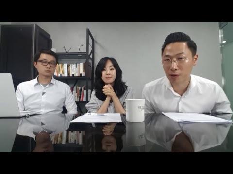 중국 MSCI지수편입, 미국 연준 자산 축소, 공매도