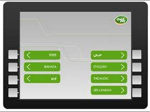 Ncb Online Banking App In Hindi/Urdu