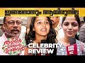 Thanneer Mathan Dinangal - Public Review | Anaswara Rajan | Vineeth Sreenivasan | Mathew