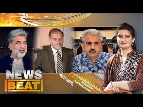 News Beat - Paras Jahanzeb - SAMAA TV - 04 Nov 2017