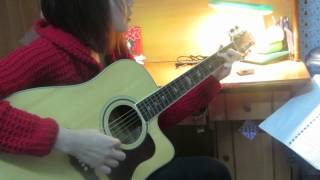 Hẹn Gặp Lại Anh - Guitar