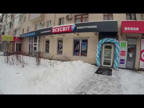 Магазин Всесвит Электроники г. Харьков