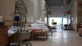 地震と津波と原発と 避難時の混乱そのまま 県立大野病院の内部公開 福島・大熊町