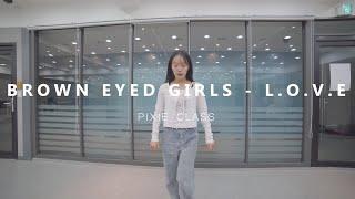 L.O.V.E - Brown Eyed Girls | Pixie Choreography | ARTONE ACA…