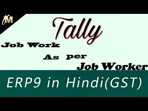 Job Work IN for Job Workers with GST in Tally ERP9 (Hind)| Job work IN Entries By Techno Mahesh thumbnail