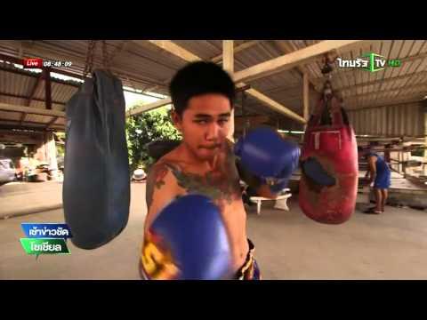 แชมป์ราชดำเนินบุกไทยรัฐ   27-11-58   เช้าข่าวชัดโซเชียล   ThairathTV