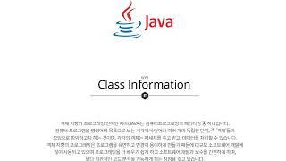 [성남IT학원]자바프로그래밍 국비지원