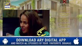 Aangan Episode 31 ( Teaser ) - Top Pakistani Drama