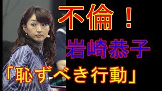 ゴシップ 芸能ニュース バルセロナオリンピック_競泳女子200m平泳ぎ決...