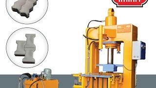 paver block machine model p03
