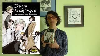 Novedades Junio 2017 - Cómic Manga