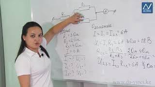 8 класс, 21 урок, Расчет электрических цепей