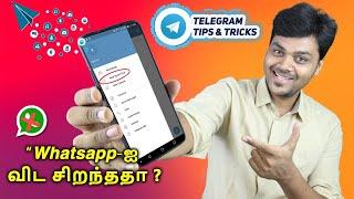 இது தெரிஞ்சா இனி Whatsapp வேண்டாம்   10 Telegram Tips & Tricks 🔥🔥🔥