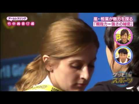 Japanese TV program with videos from Zloty Tur!