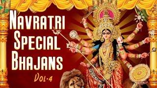 Repeat youtube video TOP NAVRATRI 2017 SPECIAL BHAJANS I Narendra chanchal, Anuradha Paudwal, Lakhbir Lakkha, SonuNigam