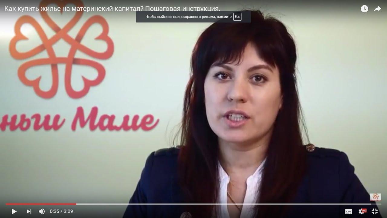 Циан база объявлений о продаже домов за материнский капитал в московской области. Найдено 505 объявлений, минимальная цена дома 2, 21 млн.