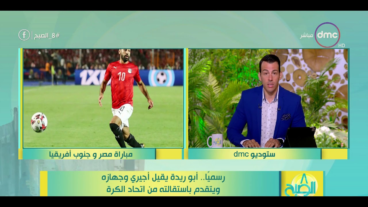 8 الصبح - حلقة الأحد مع رامي رضوان وآية جمال الدين  7/7/2019 - الحلقة الكاملة