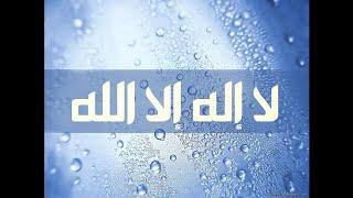 007 - Sûrat Al-A'raf (The Heights) - Muhammad Sahem