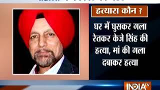 Senior journalist KJ Singh, mother found dead at Mohali residence